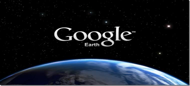 google-earth-5-screenshot